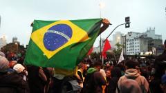 Manifestações sociais – Greve Geral