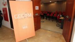 GECOM – As mídias sociais e a Universidade