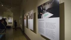 """Exposição """"Uma Casa para a Xilogravura"""" – CPC"""