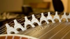 Recital-Palestra de Música Tradicional Japonesa