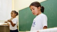 Escola Municipal Prof. Adolfo Cardoso – Pindorama, SP – I