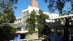 Escola de Enfermagem – EEUSP