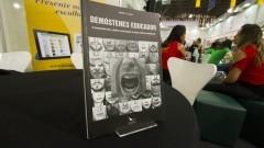 23ª Bienal Internacional do Livro de São Paulo 2014