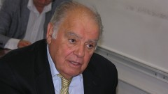 Centro Ibero-americano – IEE
