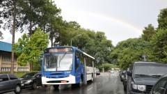 Arco-íris – Campus da Capital