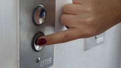 Botão de elevador - foto Cecília Bastos