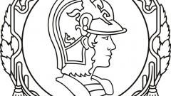 Logotipos – Escola Politécnica