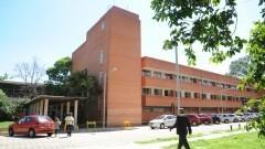 Fachada da Faculdade de Educação. foto Cecília Bastos