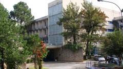 Escola de Enfermagem, fachada do prédio