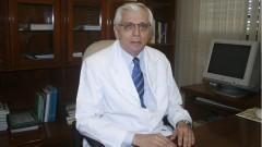Benedito Carlos Maciel – FMRP