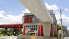 Estação Cidade Universitária