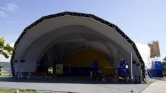 Tenda Cultural Ortega y Gasset II – PRCEU