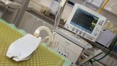 Laboratório de Pneumologia Experimental (LIM/09) – HCFMUSP