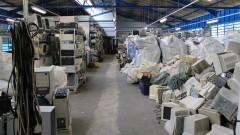 Centro de Descarte e Reúso de Resíduos de Informática