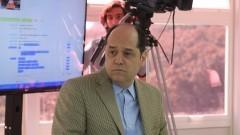 Eugênio Bucci – ECA