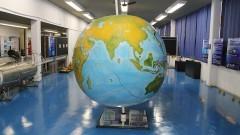 Instituto Oceanográfico