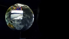 Sistema Science on a Sphere