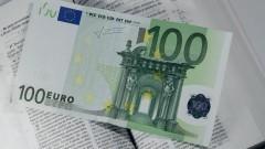 Dinheiro (parte VIII)