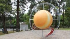 Alameda do Sistema Solar