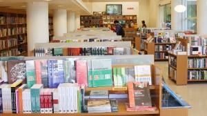 Antiga Livraria João Alexandre Barbosa – EDUSP