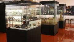Museu de Geociências – IGc
