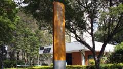 Instituto de Eletrotécnica e Energia – Instituo de Energia e Ambiente