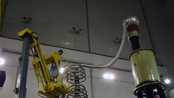 Laboratório de Equipamentos de Medição – Instituto de Energia e Ambiente