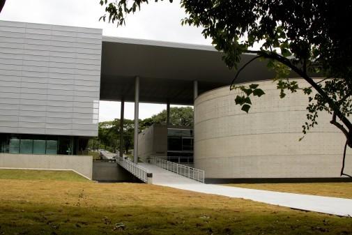 Biblioteca Brasiliana Guita e José Mindlin V
