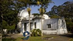 Parque de Ciência e Tecnologia – CienTec