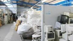 Centro de Descarte e Reúso de Resíduos de Informática – CEDIR
