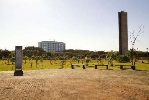 Flora VIII – Campus da Capital