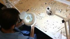 Museu de Arqueologia e Etnologia – MAE