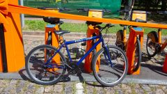 https://jornal.usp.br/institucional/usp-e-bike-sampa-disponibilizam-bicicletas-compartilhadas-na-cidade-universitaria/