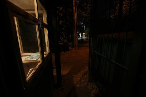 Segurança – USP à Noite II