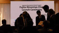 Lançamento da Catédra Fujita-Ninomiya