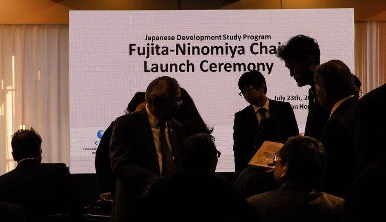 Lançamento da Catédra Fujita-Ninomiya . Foto: Cecília Bastos/USP Imagem