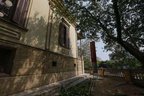 Casa de Dona Yayá – Centro de Preservação Cultural
