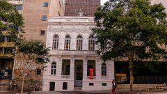 Conservatório Dramático e Musical de São Paulo - Prédios tombados pelo Condephaat. Foto: Cecília Bastos/USP Imagem
