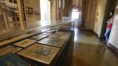 Exposição: Sesmaria de Passarinhos Bens Culturais da Zona Leste de SP – Centro de Preservação Cultural