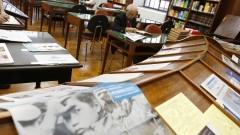 Biblioteca da Faculdade de Direito