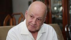 Walter Hugo de Andrade Cunha – IP
