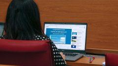 Lançamento Novo Portal Serviços USP
