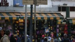 Pessoas na Praça da Sé. foto Cecília Bastos/Usp Imagem