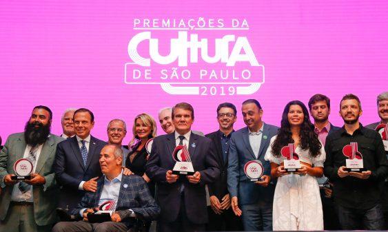 USP recebe Prêmio Cultura de São Paulo