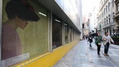 Região Central de São Paulo, próximo à rua Alvares Penteado. foto: Cecília Bastos/Usp Imagens
