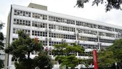 Administração Central da USP