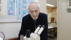 Setembrino Petri – Instituto de Geociências