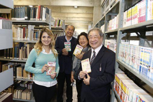 Doação de Mangás – Casa de Cultura Japonesa