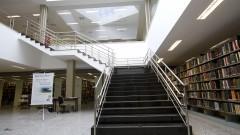 Biblioteca FEA