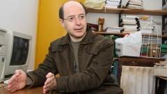 Eduardo Coutinho – ECA